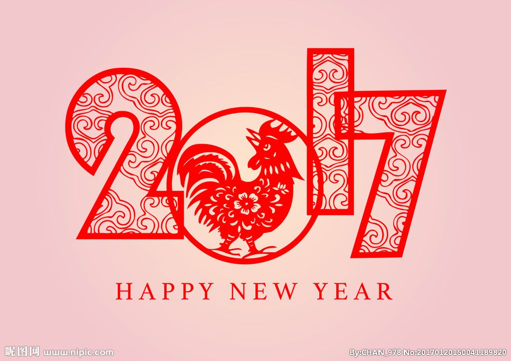 , 2017 Chinese New Year Holidays, Hoysports.com